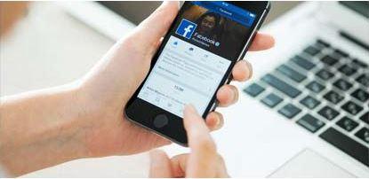 ทำการตลาดกับโซเชียลเน็ตเวิร์ค ดีอย่างไร - facebook 4