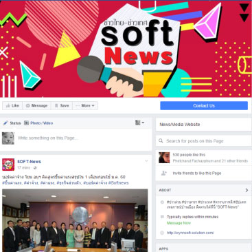 www.facebook.com/SoftNewss
