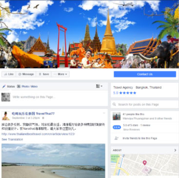 www.facebook.com/TravelThailands